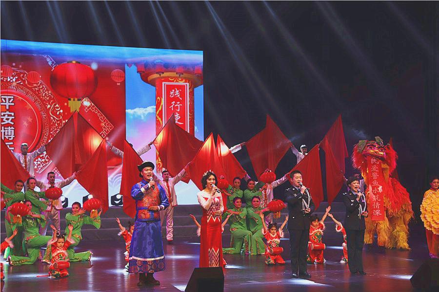 迎新春文艺晚会